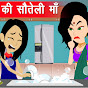 Manisha & Roshan