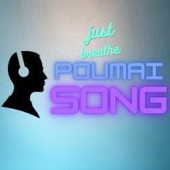 POUMAI SONG LYRICS