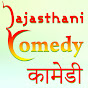 Rajasthani Comedy