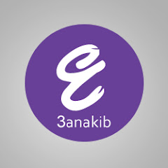 3anakib