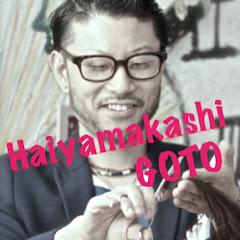 Haiyamakashi GOTOハイヤマカシ後藤