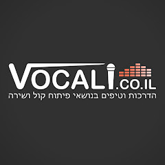 Vocali.co.il