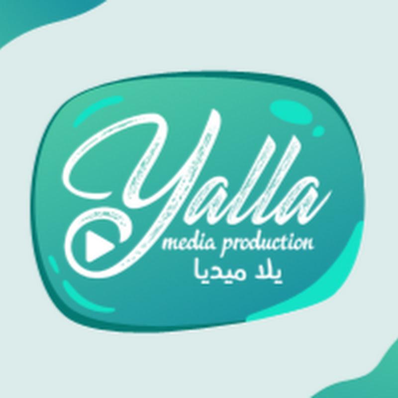 يلا ميديا - Yalla Media Production