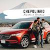Chepolinko - Жизнь в Японии
