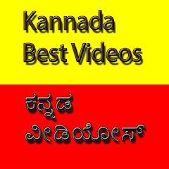 Kannada Best Videos