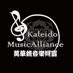 Yuu/KaleidoMusicAlliance