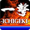一撃チャンネル 【一撃】パチンコ・パチスロ解析攻略 YouTuber