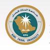 kfuniversity جامعة الملك فيصل