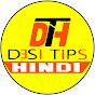 Desi Tips hindi on realtimesubscriber.com