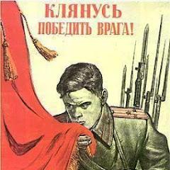 Kalinin1917