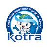 KOTRA/코트라/대한무역투자진흥공사