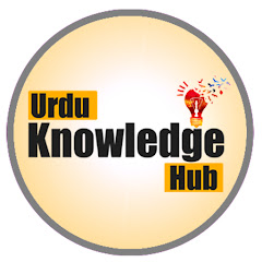 Urdu Knowledge Hub