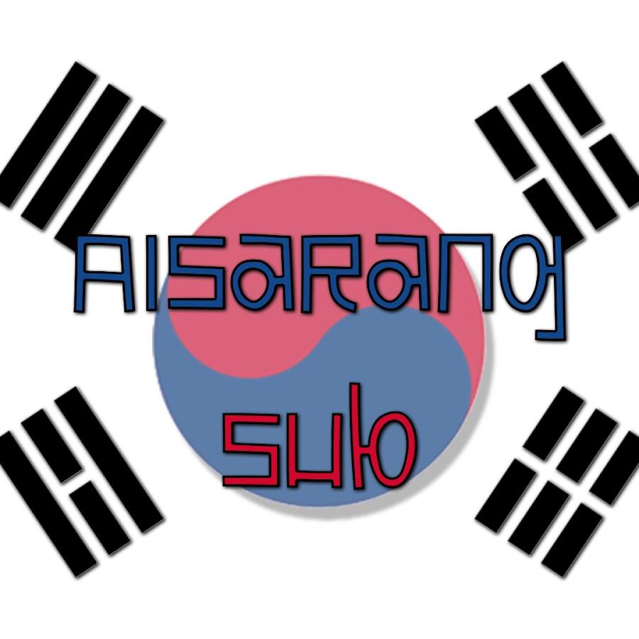 Aisarangsub