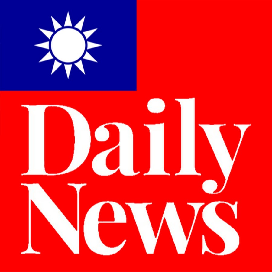 Taiwan News Weekly Roundup - October 12   Taiwan News