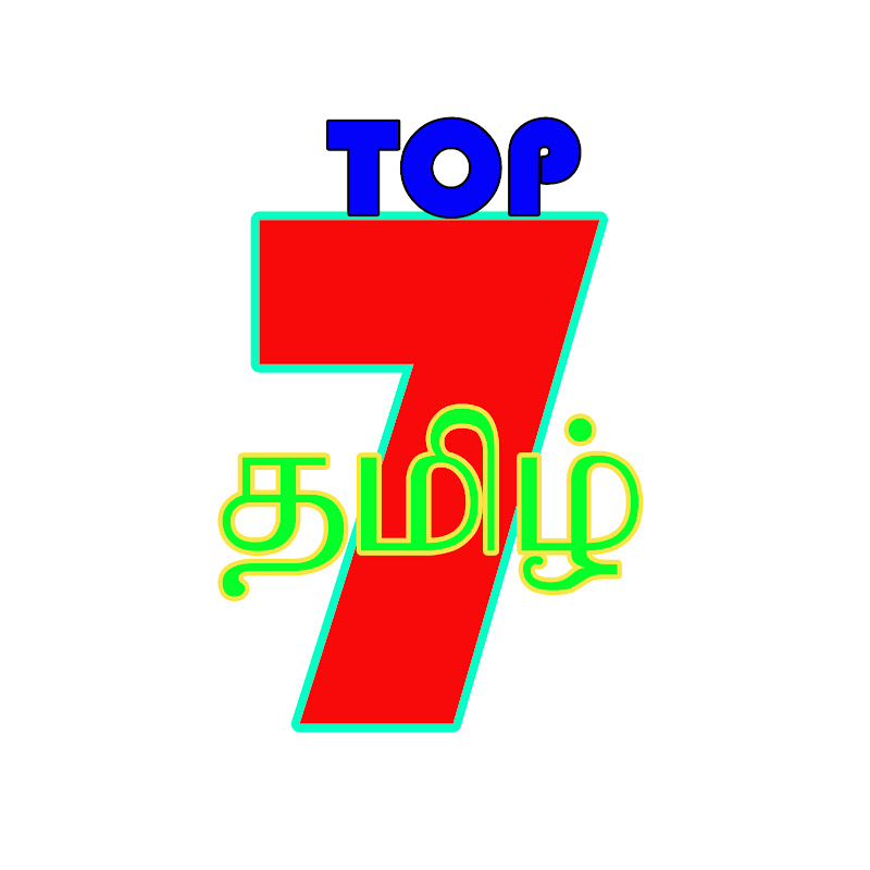 12TH Tamil book important one mark questions tnpsc & tet