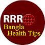 RRR News Channel