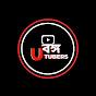 BONGO UTubers