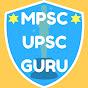MPSC/UPSC GURU