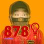878發明家