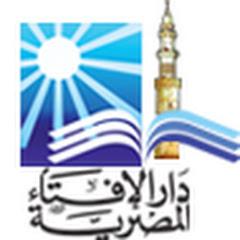 Dar Al-Ifta Al-Masrriyah