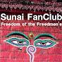 Sunai Fanclub