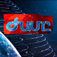 ArmeniaTV News