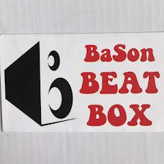 Bá Sơn Beatboxer - Loa Kéo TISO