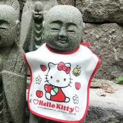The Japan FAQ