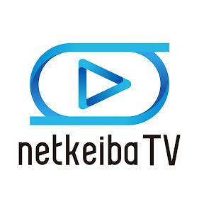 netkeibaTV ユーチューバー