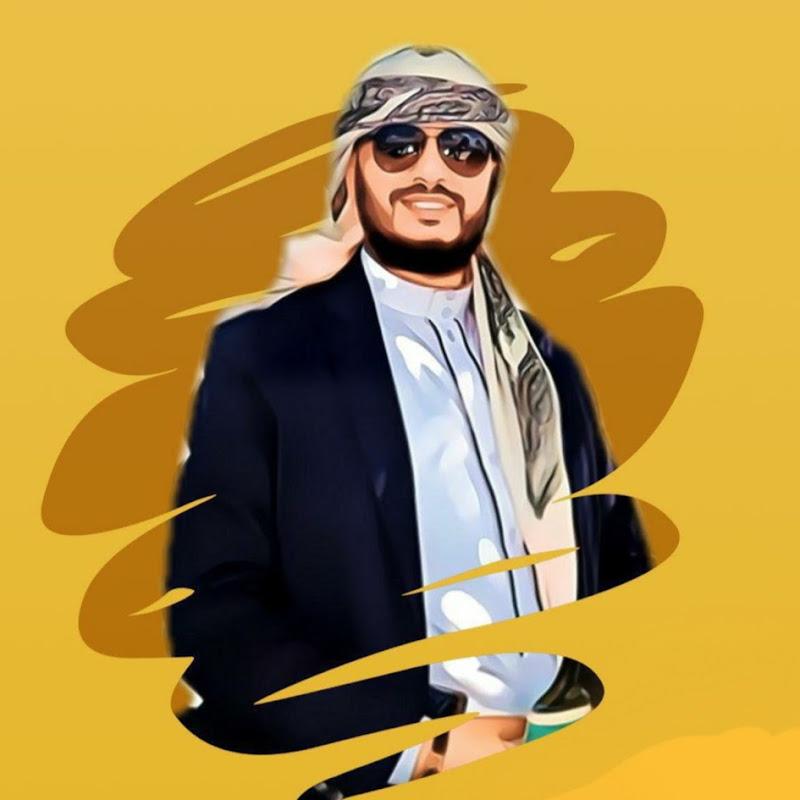Akil Alhalemi (akil-alhalemi)