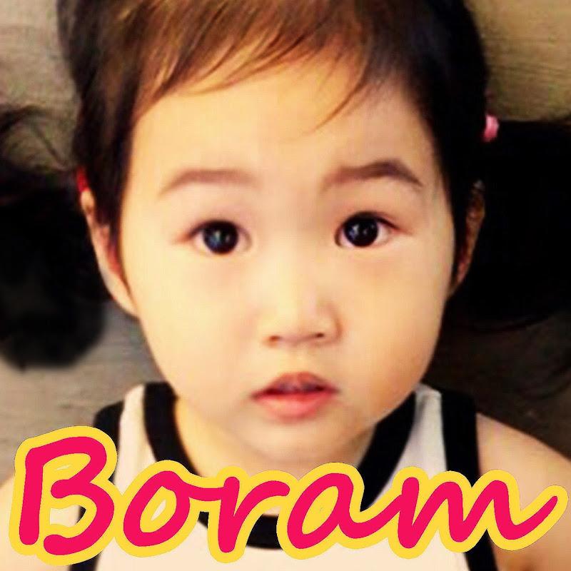 Boram Tube Vlog [보람튜브 브이로그]