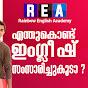Rea Solutions