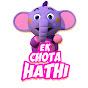 Ek Chota Hathi