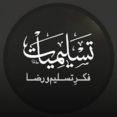 Talha khan Tasveer grapher