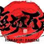 HARAKIRIBANZAI14