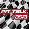 PitTalkAsia