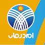 Omdurman TV قناة امدرمان الفضائية