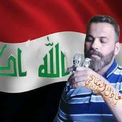 ابورضا العقابي