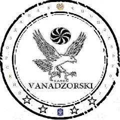 KAREN VANADZORSKI