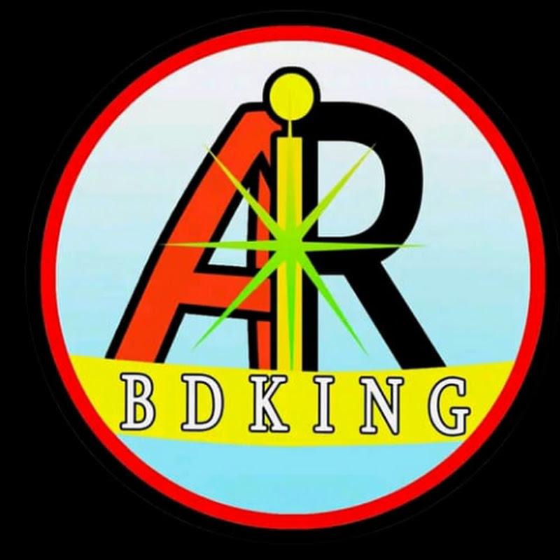 AIR BDking