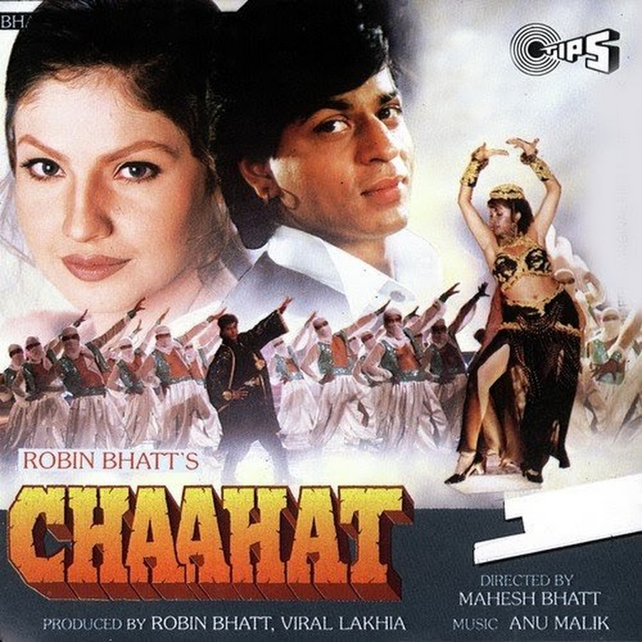 Chaahat (1996) FULL MOVIE