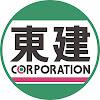 東建コーポレーション|土地活用動画・建築動画