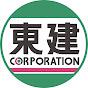 東建コーポレーション 土地活用動画・建築動画