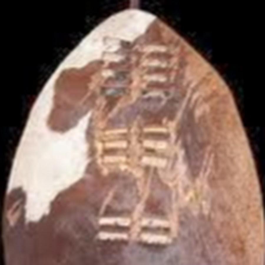 Zulu Site