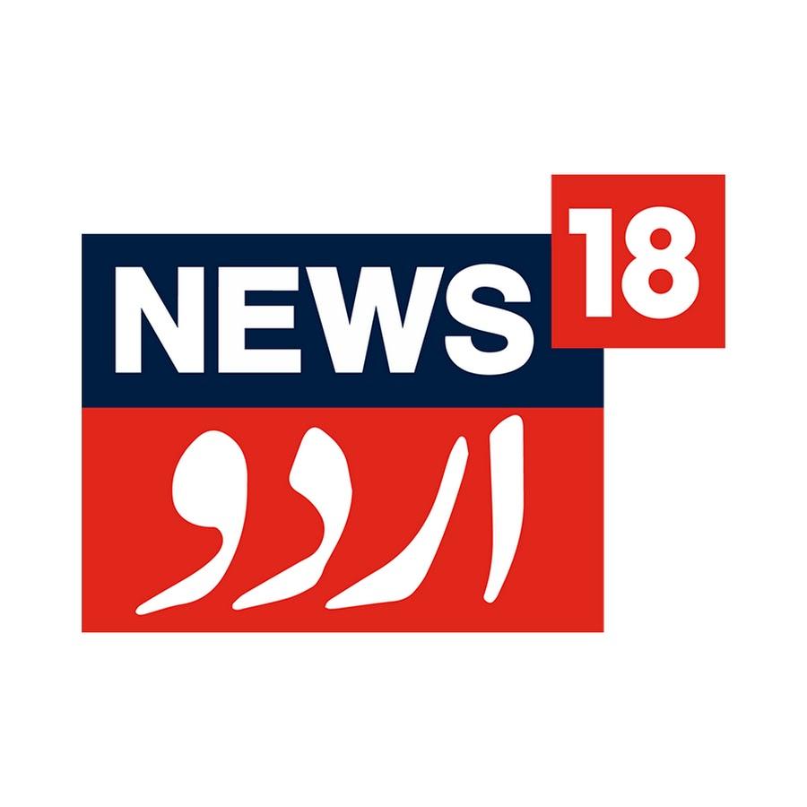 News18 Urdu Youtube