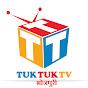 Television Uncut