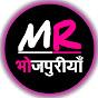 MR Bhojpuriya