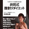 井岡弘樹ボクシングジム