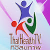 thaihealthtv1