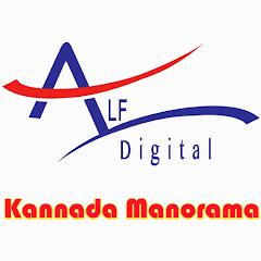 Alf Kannada Manorama
